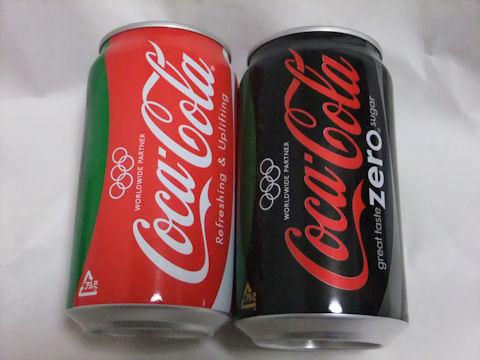 cola003.jpg